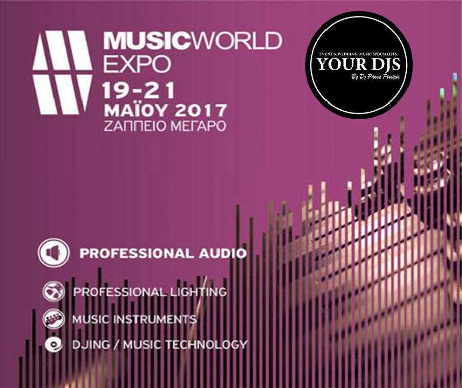 H Yourdjs στην Music World Expo 2017